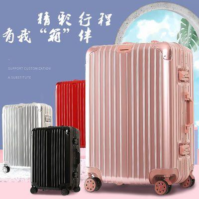 行李箱男女學生萬向輪拉桿箱旅行箱ins密碼箱登機箱20寸韓版潮流