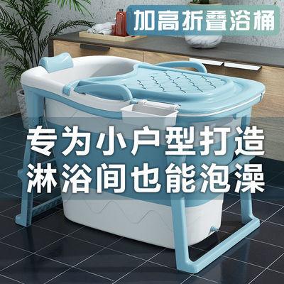 加高全身泡澡桶大人可坐折叠浴桶儿童洗澡桶家用小户型浴缸加厚款