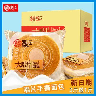 https://t00img.yangkeduo.com/goods/images/2020-10-15/68ec7673a481d92493ac02613146791b.jpeg