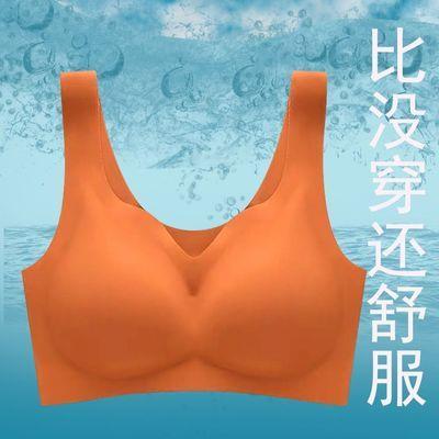 71500/【四季可穿】冰丝无痕内衣女无钢圈聚拢运动文胸薄款背心睡眠胸罩
