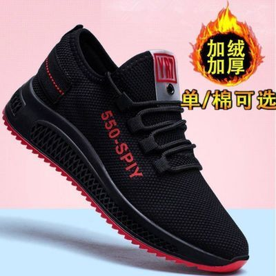 新款老北京布鞋秋冬季女健步鞋软底妈妈运动鞋时尚休闲鞋旅游鞋子