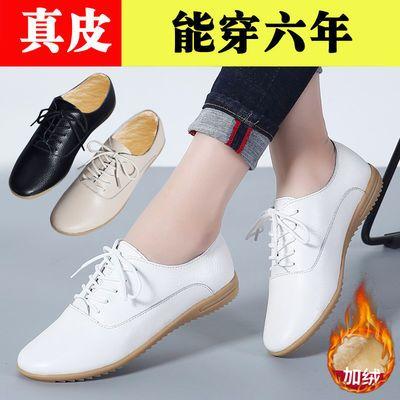 麦菲欧莱【真牛皮+牛筋底】平底小白鞋系带圆头防滑百搭女鞋