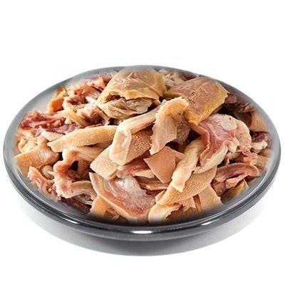 【清真免切】原味熟羊杂碎批发羊杂汤新鲜羊肉熟食火锅食材包邮