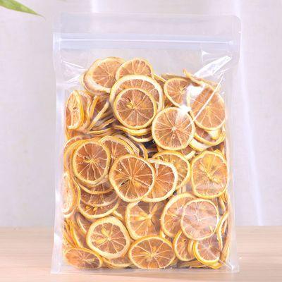 柠檬片泡水柠檬茶新鲜柠檬干片水果茶搭配玫瑰花金银花茶组合泡水