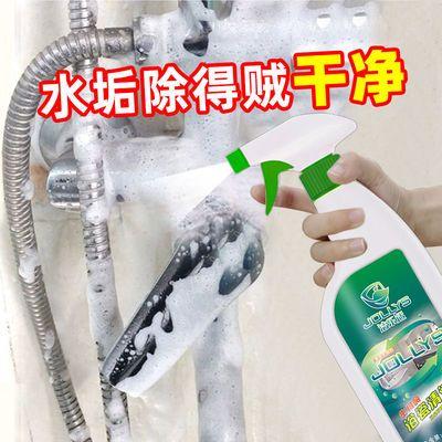 【快速去污垢】浴室玻璃清洁剂瓷砖清洗剂家用浴缸除水垢清洁神器