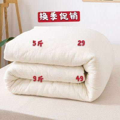 74492/棉被冬被加厚保暖垫被褥子被芯被子手工定制单双人1.5/1.8/2.0米