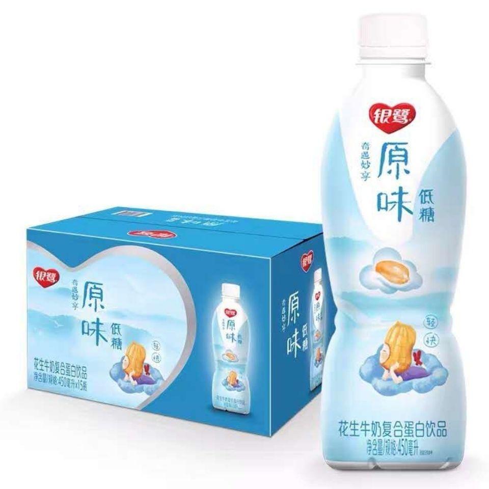 75860-银鹭花生牛奶饮品饮料450ml15瓶经典原味风味早餐牛奶早餐奶-详情图