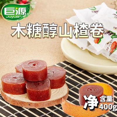 巨源木糖醇山楂卷袋蜜饯果脯办公室休闲小零食果丹皮食品400g