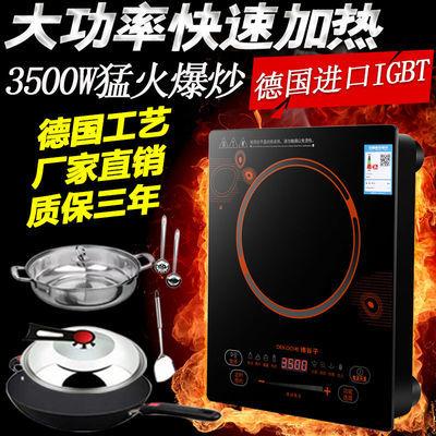 电磁炉家用3500大功率猛火爆炒触屏电磁炉智能大火力定时省电磁炉