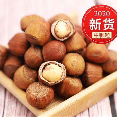 2020新货东北炒榛子野生小榛子仁铁岭特产原味薄皮坚果炒熟坚果