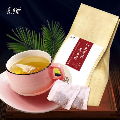 【买1发5盒共150包】男女湿气重红豆薏米茶水果茶花茶组合花果茶