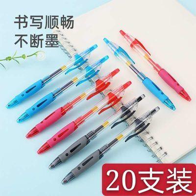 按动笔签字笔中性圆珠笔按动水笔商务办公学生考试医院护士专用笔