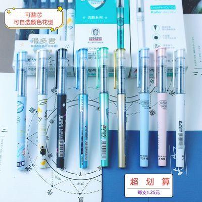 奥德美直液式走珠笔速干中性笔替芯0.5针管简约学生用考试黑色
