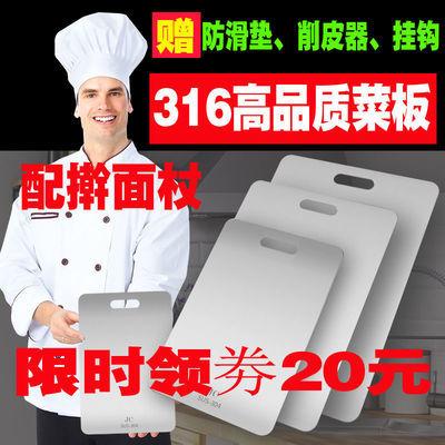 316不锈钢菜板厨房304不锈钢擀面案板抗菌防霉揉面砧板家用切菜板