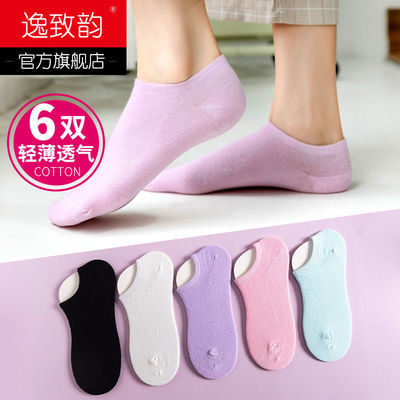 袜子女短袜可爱日系船袜女韩版长袜学生女士袜子纯棉春秋款精梳棉