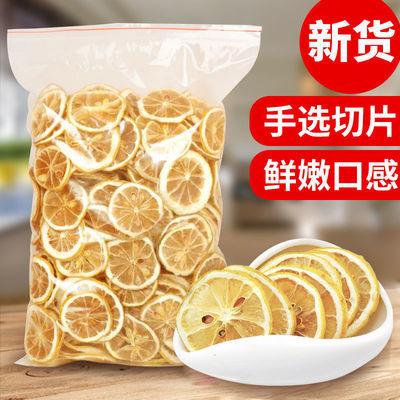 柠檬片新鲜柠檬干茶泡水150g-500g搭配菊花茶玫瑰茶蒲公英花茶组