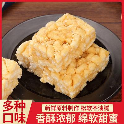 沙琪玛多种口味零食传统小吃代餐营养健康充饥夜宵整箱休闲零食品