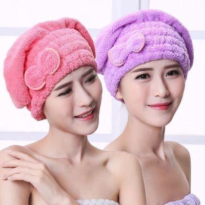 干发帽女超强吸水长发干发巾速干包头巾加厚可爱擦头发毛巾浴帽