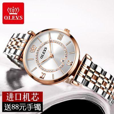 瑞士正品名牌满天星空摩天轮简约气质轻奢华女士手表国际十大品牌