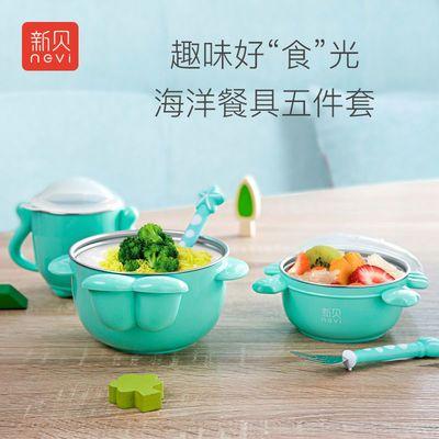 新贝儿童餐具套装宝宝防摔盘碗辅食碗勺套装