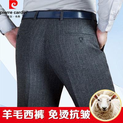 皮尔卡丹冬厚款羊毛西裤男中年商务休闲免烫西装裤宽松直筒高腰裤