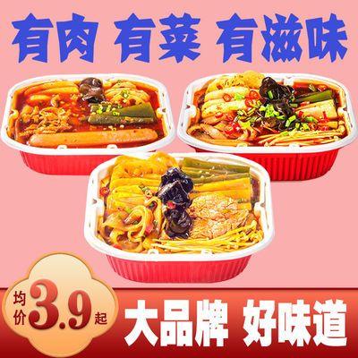 懒人自热小火锅便宜有肉即食自助火锅麻辣零食酸辣粉速食荤素锅