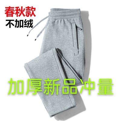 75600/加厚秋季裤子男新款休闲裤男士宽松大码运动裤中年直筒长裤男