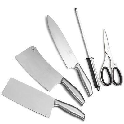 菜刀切菜刀厨房家用不锈钢刀具套装超快锋利切片刀斩骨刀切肉组合