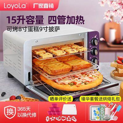 忠臣LO-15L宿舍家用多功能全自动烘焙蛋糕15升小型迷你电烤箱