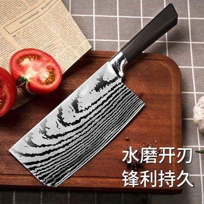菜刀家用厨房刀具新款免磨切菜刀不锈钢刀锋利持久德国工艺切肉刀
