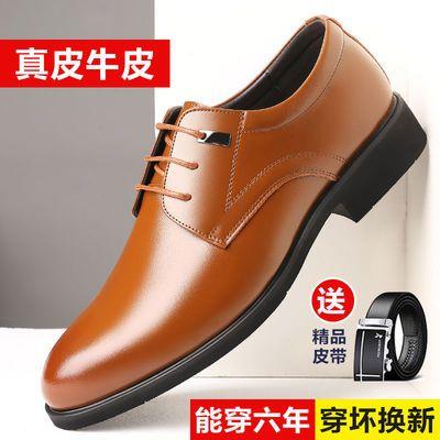 【纯牛皮】大码增高男鞋商务正装皮鞋男韩版英伦风男士潮流结婚鞋