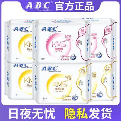 https://t00img.yangkeduo.com/goods/images/2020-10-16/c4c3629379a05b190cab7a062ddf7a7c.jpeg