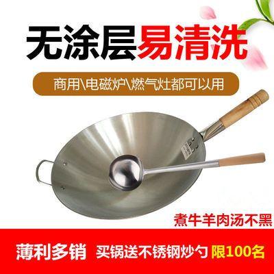 凹面电磁炉专用锅商用圆底不锈钢凹底炒锅餐厅厨师专用单柄双耳锅
