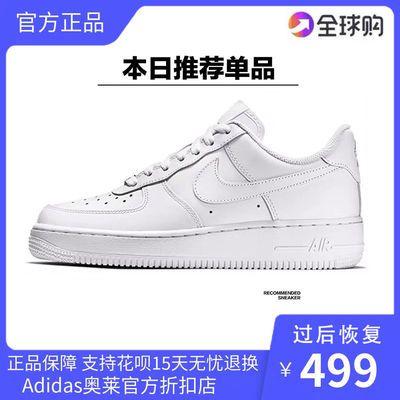 AF1空军一号低帮男aj女学生情侣小白鞋高帮休闲运动鞋篮球鞋潮流