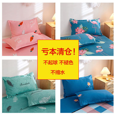 【南极人】枕头套枕套一对装单人成人加厚枕套学生家用枕套套装