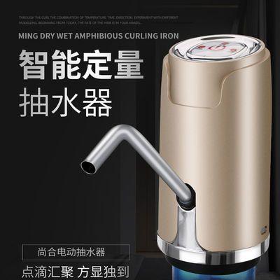 自动抽水器桶装水电动抽水器家用饮水器充电式上水器压水器吸水机