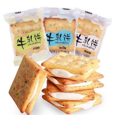 台湾风味手工牛轧饼500g125g海苔味香葱牛轧糖饼干牛扎饼夹心饼干