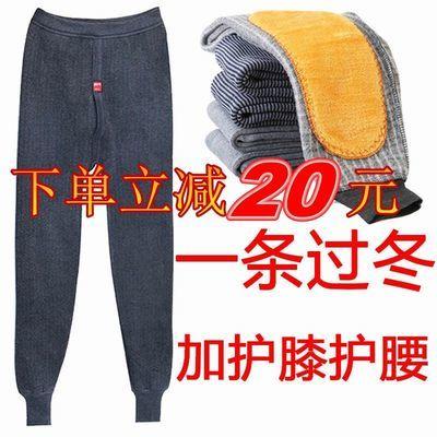 秋冬男士保暖裤加绒加厚宽松棉裤护膝护腰超弹高腰打底裤加肥加大