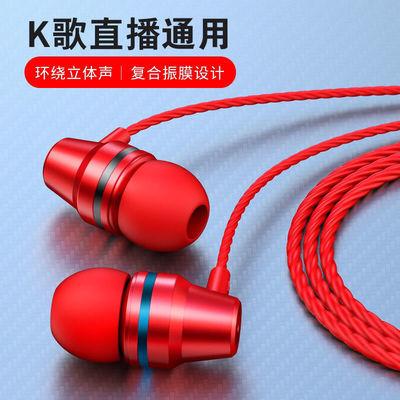 78689/入耳式耳机适用于华为小米苹果vivo手机安卓通用耳塞线高音质
