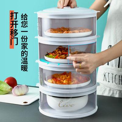 餐桌剩菜收纳盒家用盖菜神器多层可折叠防苍蝇保温保鲜防尘菜饭罩