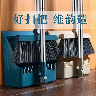 旋转扫把簸箕套装软毛单个扫地笤帚家用懒人扫帚组合卫生间刮水器