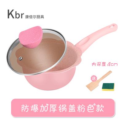 雪平锅二代小奶锅煮泡面锅不粘锅家用小锅麦饭石宝宝辅食锅汤锅