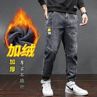 加绒牛仔裤男士松紧腰宽松哈伦裤加棉加厚保暖裤子秋冬款束脚长裤
