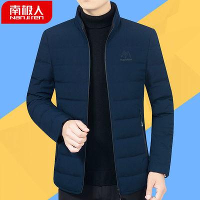 73112/南极人羽绒服男士短款2020新款轻薄白鸭绒潮流男装冬装外套男上衣