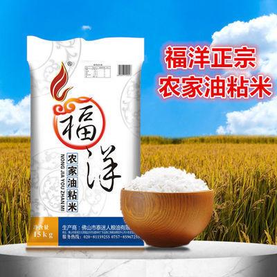 丝苗米30斤批发价籼米油粘米新米装软香滑梗米长粒香大米大包特价
