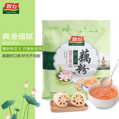 智力桂花莲子藕粉即食小袋装杭州西湖特产无添加剂营养早餐胃食品
