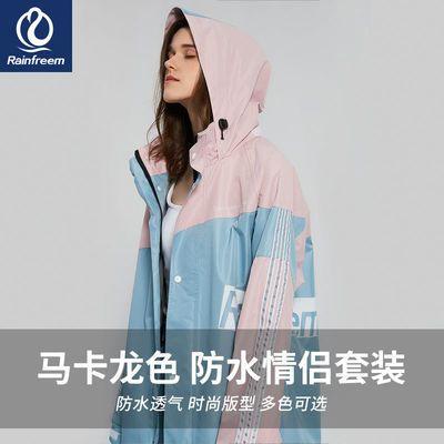 73538/琴飞曼 雨衣雨裤套装时尚长款全身防暴雨 户外雨披外套单人电动车