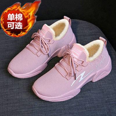 秋冬季爆款加绒小红小黑鞋运动休闲学生女鞋韩版百搭平底棉鞋