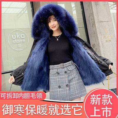冬季派克服女2020冬新款可拆卸狐狸大毛领獭兔毛内胆短款皮草外套