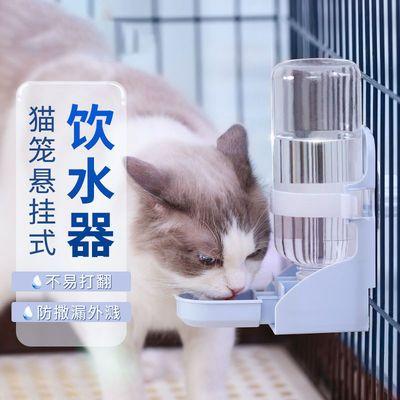 猫碗狗狗碗悬挂式防打翻狗食盆护颈不锈钢固定挂笼猫咪水碗宠物碗